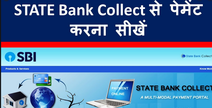 SBI Collect